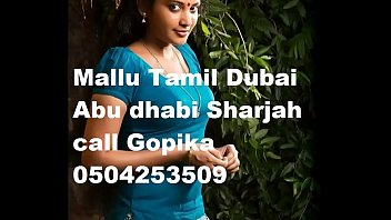 malayali call ladies aunty housewife dubai sharjah abudhab 0503425677