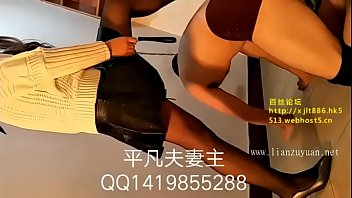 asian woman dom 1483