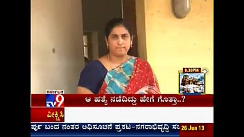 tv9 sensational- 039_bedroom murder039_ - wifey bf arrested.